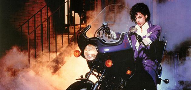 purple-rain-bike.png